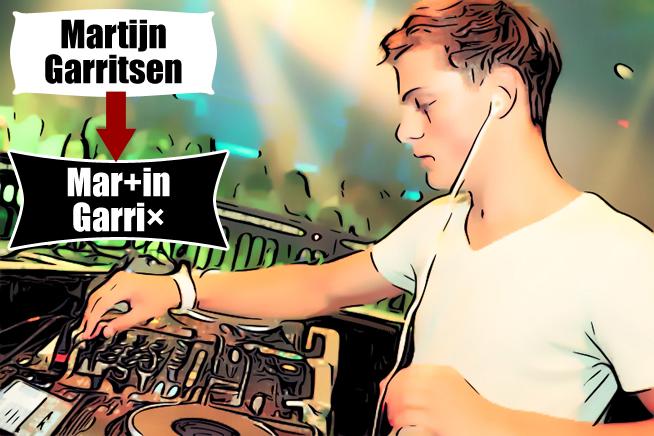 DJ Namen Methode #5: Style-Element und Sonderzeichen